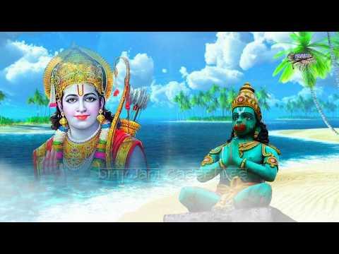 मंगलवार संकटमोचन हनुमान जी का मंत्र जाप |ॐ हं हनुमते नमो नमः श्री हनुमते नमो नमः| Hanuman Mantra