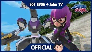 [Official] DinoCore & John TV | Dark Angel, Kaya! | 3D | Dinosaur Animation | Season 1 Episode 6