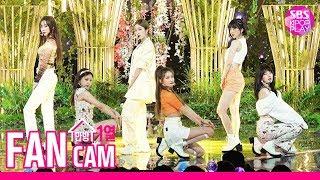 [안방1열 직캠4K] 여자친구 '열대야' 풀캠 (GFRIEND 'Fever' FanCam)│@SBS Inkigayo_2019.7.14