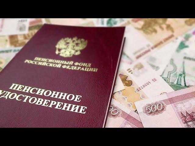 Кабмин РФ по поручению Президента должен предусмотреть финансирование индексации в бюджете 2022 года