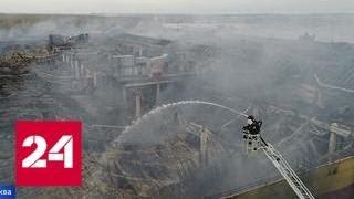 """Пожар на МКАДе: """"Синдика"""" продолжает гореть - Россия 24"""
