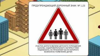 Павел Воля - Радужная песня