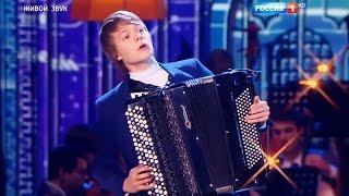 Арсений и Василий Кирюхины - Баян. «Зима» А. Вивальди // Синяя птица 2016