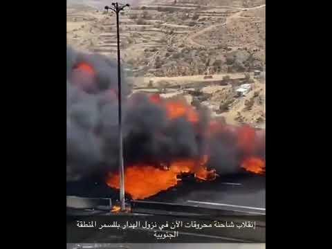 بالفيديو .. حريق ناقلة وقود على طريق عقبة الهدار في بلسمر