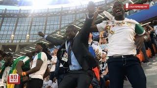 Второй мяч Сенегала в ворота Японии. Радость болельщиков