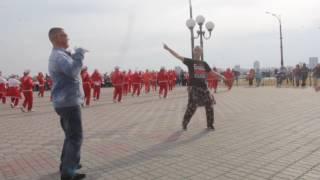 Культурный город. Танцы для здоровья. Благовещенск, 2017.