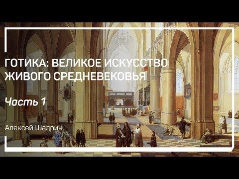 Храм в ростове на соборном