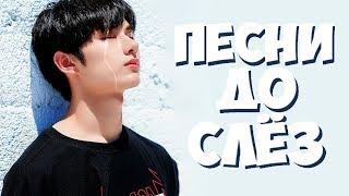 k-pop клипы и песни, которые могут довести до слёз