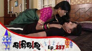 Kalijai | Full Ep 237 | 19th Oct 2019 | Odia Serial – TarangTV