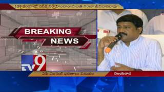 AP EAMCET Results Announced - TV9