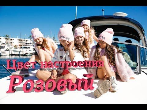 Егор Крид feat. Филипп Киркоров-Цвет настроения черный (Цвет настроения розовый) MeNMe Sasha Krut
