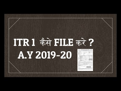 HOW TO FILE INCOME TAX RETURN AY 2019-20 IN HINDI FOR SALARY