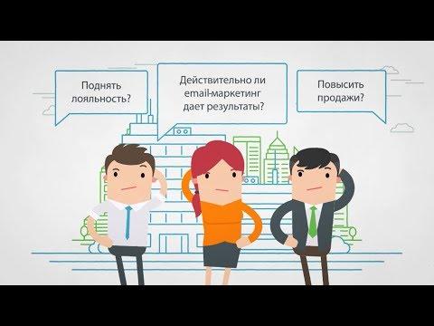 Видеообзор UniSender