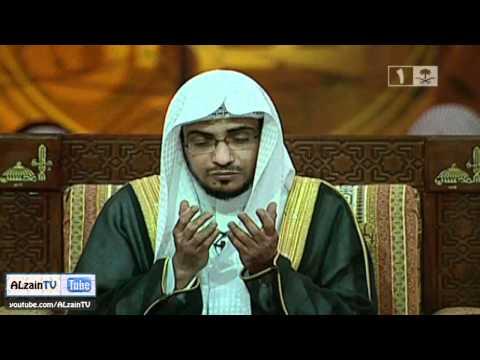 دعاء للشيخ صالح المغامسي HD