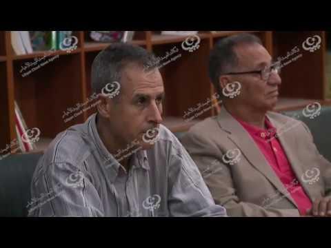 محاضرة في الآثار الليبية وأهمية الموروث الثقافي