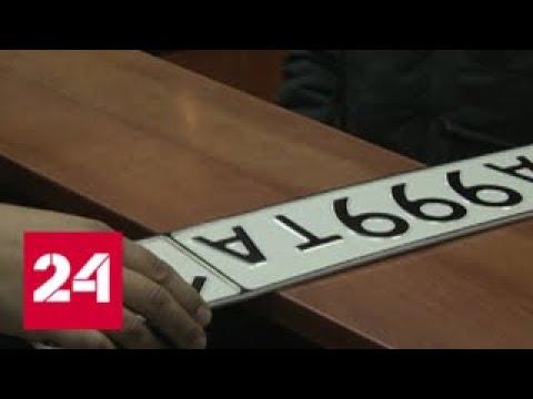 622fdbcb2c3 Красивые автономера в России будут продавать официально — Автокадабра