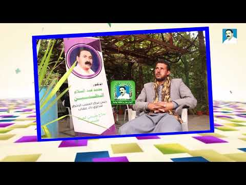 العلاج العشبي لمرض التهابات الصدر ـ حميد عبدالله محمدعبدالخالق ـ صنعاء ـ إثبات بنجاح العلاج