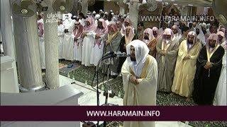 Debutant  Night 15 Makkh Taraweeh 2013 Sheikh Baleela