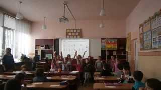 """Г-жа Цветкова и 1 """"в"""" клас, 54. СУ"""