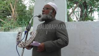 Eid ul Fitr ka Paigam by Maulana Khalid Saifullah Rahmani on 7 july 2016