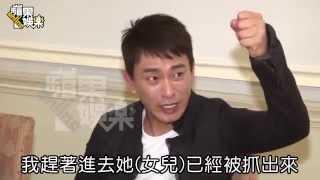 《甘味人生》首映  黃少祺雙喜臨門與王識賢談兒女 (20150728蘋果日報)