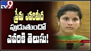 Has Amrutha's father killed Pranay out of societal pressure? – TV9