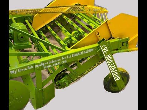 Harvester Digger Machine