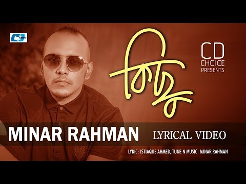 KICHU | MINAR | ISTIAQUE AHMED | Official Lyrical Video | Bangla New Song 2018