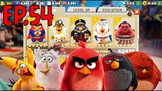 ANGRY BIRDS EVOLUTION - CORE FLOCK SET - RED,CHUCK,BOMB,MATILDA,TERENCE (MAX LEVEL MORE THAN LV100)