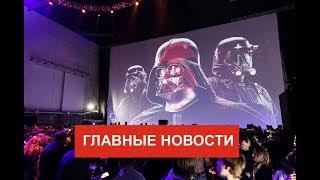 Новости Казахстана. Выпуск от 05.12.18