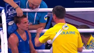 ЧМ-2017 (52kg) Дмитрий Замотаев (UKR) — Мануэль Каппаи (Италия)