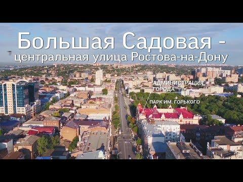Business Park Rumyantsevo ศูนย์ Phlebology
