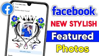 How to make Facebook Stylish Featured Photo 2021 | Fb New VIP 9 featured photo Hindi