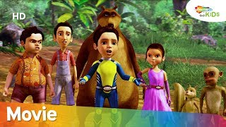 बाल दिवस स्पेशल : - पंगा गैंग मूवी | Pangaa Gang Cartoon Movies for Kids | Shemaroo Kids Hindi