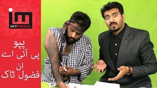 Fazool Talk with Pappu PIA | IM Tv | Umar Saleem