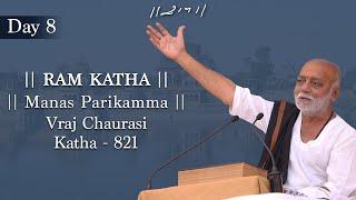 MANAS - PARIKARMA | VRAJ CHAURASI | DAY 8 | KATHA NO 801