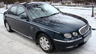 Rover 75  за сто тысяч рублей. 200 км/ч