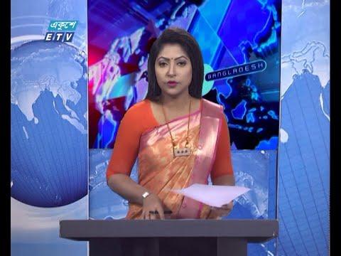 01 AM News || রাত ০১টার সংবাদ || 22 January 2021 || ETV News