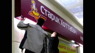 Монтаж светового короба в Тольятти