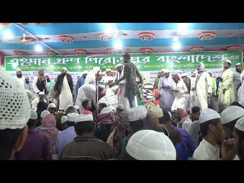 কুয়াকাটা হুজুরের মাহফিলে কি হয় দেখুন। হাশেরের মাঠ Islamic Waz HD Hafizur rahman siddiki kuakata
