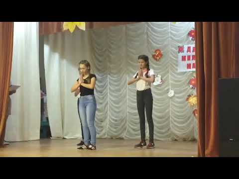 танец под песню Chipa Lipa