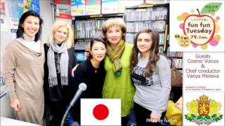 【Be sure to listen it】Cosmic Voices appeared on a Japanese radio show