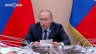 Владимир Путин: «Цифровая экономика — это новая основа для развития экономики»
