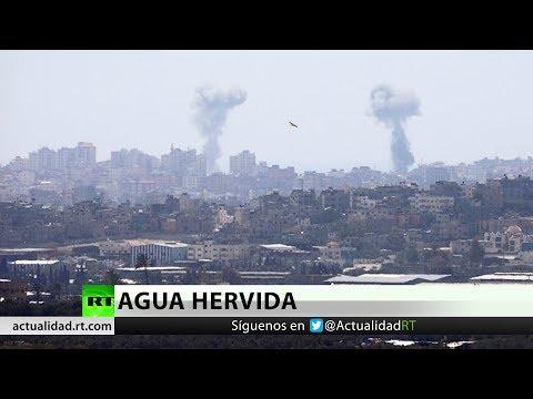 Israel bombardea la Franja de Gaza en respuesta a ataques palestinos