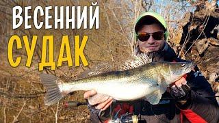 Весенняя рыбалка ловля окуня на джиг
