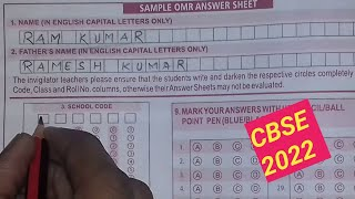 Sample OMR answer sheet   How to fill answersheet
