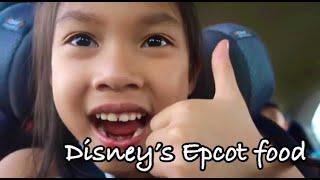 Kids React to Disney's Epcot Food & Wine 2019