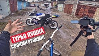 Собрали КРУТОЙ мотоцикл! ЖИЗНЬ Мото блогера