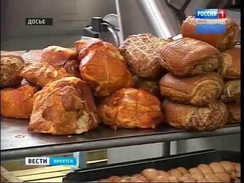 Мясокомбинат «Иркутский» остановил производство, \