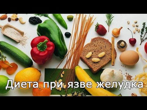 Можно ли похудеть на гречке и яблоках отзывы